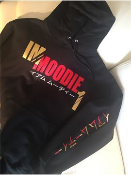 Personalized Family Name Hoodie - Immoodie (Japanese translation)